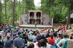 View of the stage at the Island Shakespeare Festival