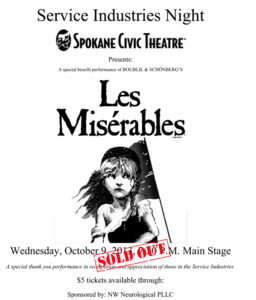 Flyer for Les Mis Benefit night